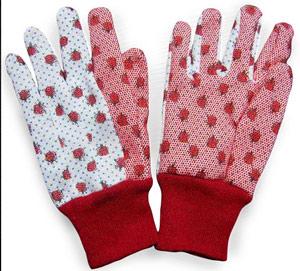 Gardening GloveProducts